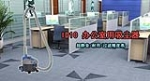 供应办公室超静音吸尘器,ID10静音吸尘机