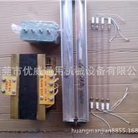 供应批发UV固化机专配系统  晒版机系统