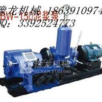 广西泥浆泵高压泥浆泵生产厂家