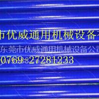 广东珠三角供应英国原装进口AMBA金属卤素灯