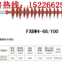 FXBW4-66/100��ʽ���Ͼ�Ե��