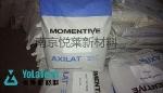 供应 美国 AXILATTM DF770DD消泡剂