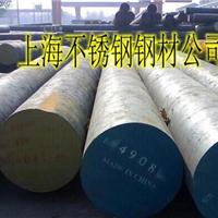 供应410不锈钢公司