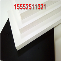 pvc发泡板雪弗板厂家 白色灰色高密度结皮板