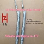 高质量,低价格电缆网套 厂家直销双眼网套