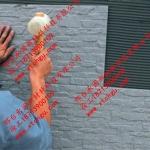 北京镜面陶瓷粘接胶安装胶|玻璃粘贴胶价格