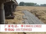 恩施护坡石笼网箱-6*8cm生态格宾网9月特惠