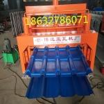 供应全自动840/800型仿古竹节琉璃瓦设备