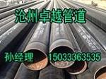 大口径3pe防腐管道厂家价格