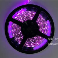 供应天花暗槽装饰白光 紫光软灯条