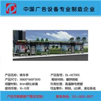 供应2016候车亭设计-太阳能候车亭