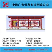 供应2016智能候车亭-公交候车亭设计