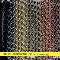 供应金属网帘可设计安装案例包导轨配套