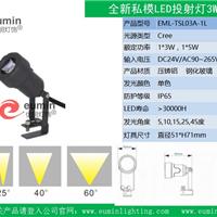 聚光3W LED投射灯