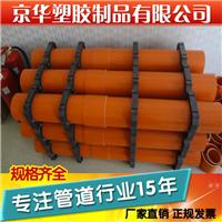 pvc电力管c-pvc电力管pvc-c cpvc电缆管