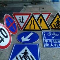 供应限速牌、人行道牌、限重牌