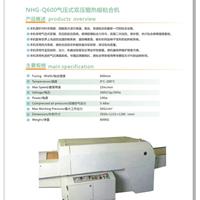 供应双辊双压热熔粘合机烫朴机NHG-Q600