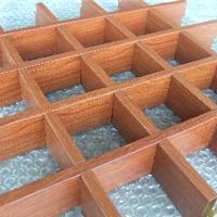 广东木纹铝格栅、铝格栅、木纹铝格栅