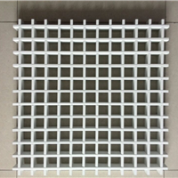 防霉铝格栅、定制铝格栅、供应铝格栅