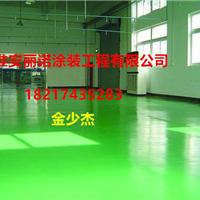 供应扬州环氧防静电地坪漆,扬州环氧地坪