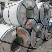马鞍山钢厂直供0.8*1200*C白灰 钢厂自提
