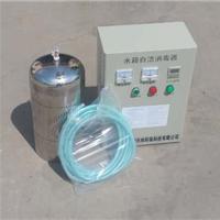 供应SCII-10H-PLC-B水箱自洁消毒器