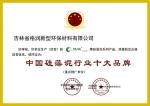中国硅藻泥行业十大品牌
