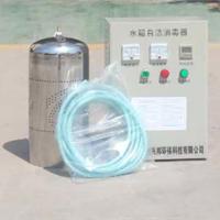 供应WTS-2A-400水箱自洁消毒器