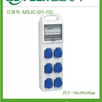 供应工业插座箱 组合防水箱 电源控制箱