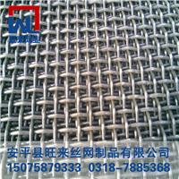 不锈钢网过滤网 高效过滤网价格 筛网振动筛