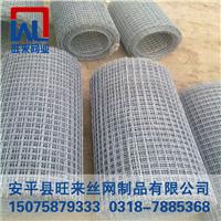 不锈钢丝网规格 不锈钢丝网片 矿山振动筛
