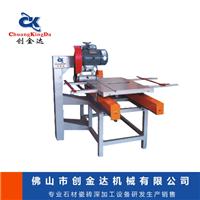 供应手动瓷砖切割机 陶瓷瓷砖加工设备