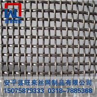 不锈钢宽幅网 304不锈钢丝网 粮食振动筛
