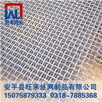 2目不锈钢丝网 310s不锈钢丝网 沙子震动筛