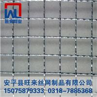 不锈钢丝网尺寸 不锈钢过滤器 振动筛网规格