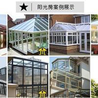 钢化玻璃顶阳光房 钢结构搭配断桥铝窗户
