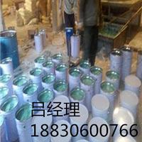 供应耐腐蚀环氧玻璃鳞片胶泥 厂家防腐施工