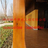 供应四川成都驰升金属木纹漆 钢结构木纹漆