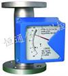 金属管浮子流量计-金属管浮子流量计厂家
