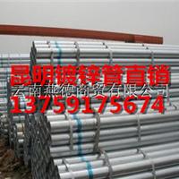 昆明鍍鋅大棚管生產廠家(長度可定做)