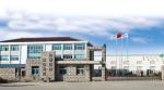 天津沐恒称重设备科技有限公司