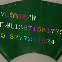 pvc平传送带