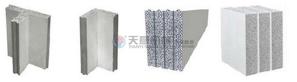 轻质新型建筑材料设备