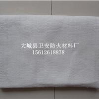 石棉毯 石棉防火毯 防火石棉被价格