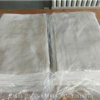 供应石棉被 防火石棉被 品牌:卫安