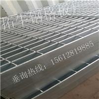 广西南宁钢格栅 镀锌钢格栅 防滑钢格栅板