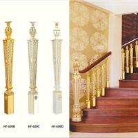 室内楼梯扶手 铝合金栏杆扶、楼梯扶手