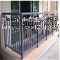 供应锌钢阳台防护栏