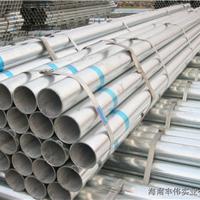 荣钢镀锌钢管海南总代镀锌钢管厂家直销