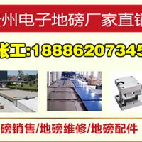 贵州恒达称重系统有限公司